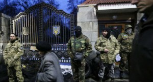 Ucrania suspende cooperación militar con Rusia
